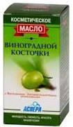 maska-dlya-volos-s-maslom-vinogradnyx-kostochek